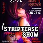 STRIPTEASE SHOW